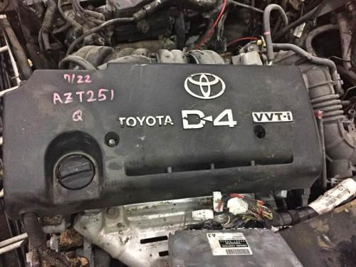 Двигатель Toyota 2AZ-FSE Avensis
